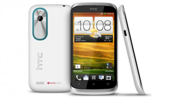 HTC Desire 200, lo smartphone entry level di HTC