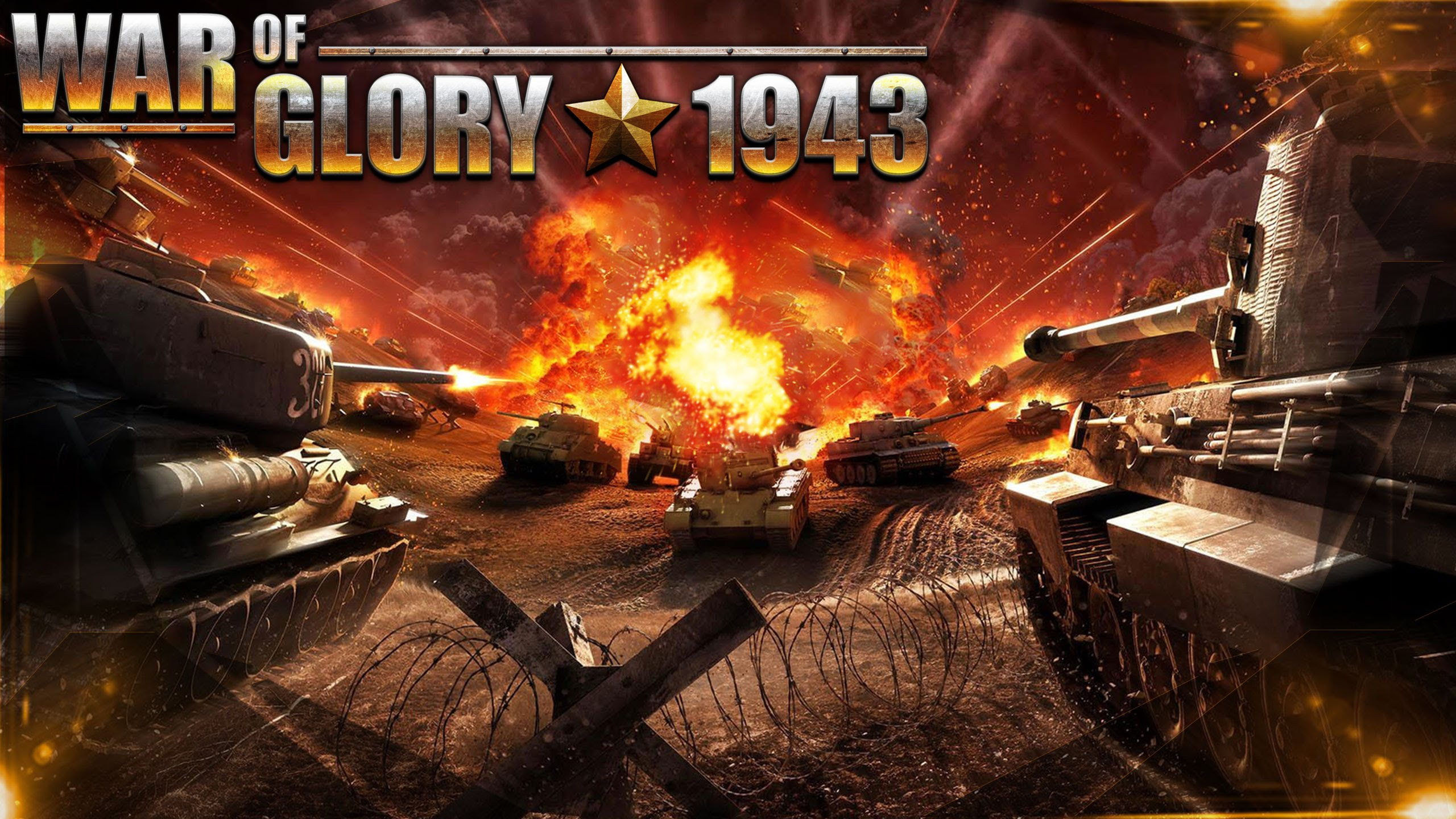 war of glory 1943
